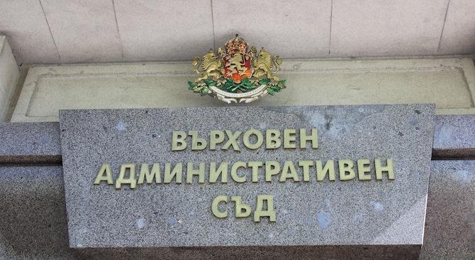 ВАС потвърди решението за недействителен избор на кмета на село Бозвелийско