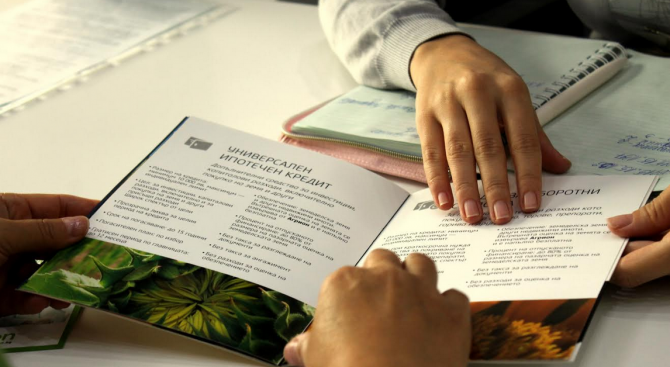 """""""Агрион Финанс"""" отпуска до 100% финансиране при лизинг на земя"""
