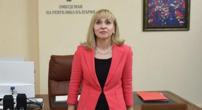 Омбудсманът Диана Ковачева ще говори пред ООН за премахване на всички форми на дискриминация срещу жените