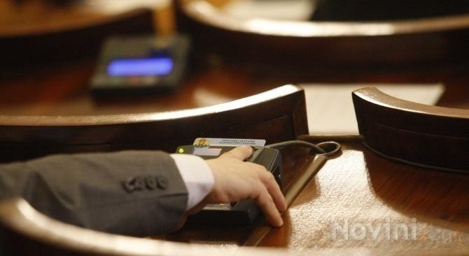 Депутатите одобриха доклада на Временната анкетна комисия за НАП