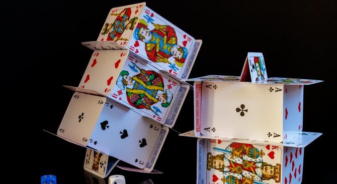 Заседанието на Комисията по хазарта днес не се проведе