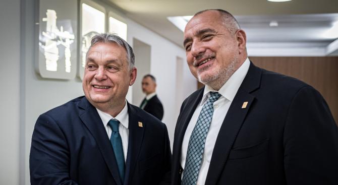 Борисов обсъди преговорите за новия бюджет на ЕС с Орбан и Макрон