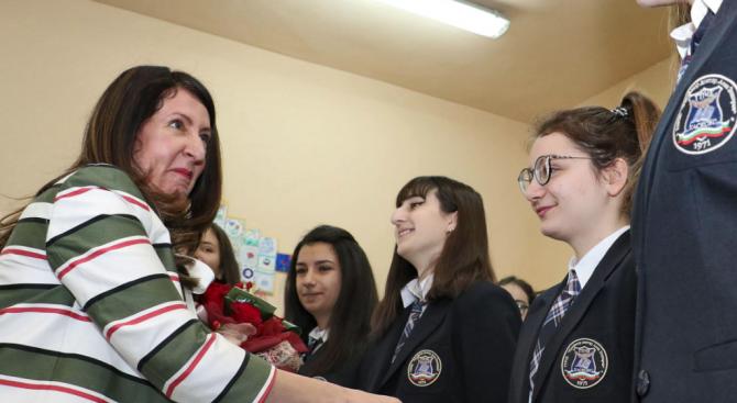 Хасковска гимназия с жест към посланик Херо Мустафа