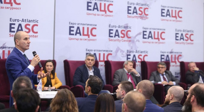 """ЕАЦС с конференция на тема """"Инициативата """"Три морета"""": свързаност, конкурентноспособност и сигурност"""""""