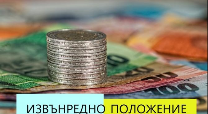 И Фондът на фондовете ще подпомогне бизнеса заради COVID-19