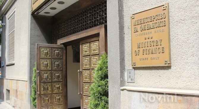МФ отказа всички поръчки за облигациите на аукциона на БНБ