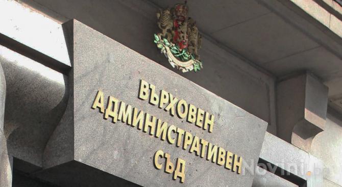 ВАС отмени две дисциплинарни наказания на Методи Лалов