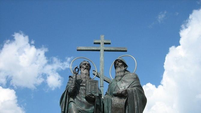 """С барелеф """"Св. Св. Кирил и Методий"""" ще бъдат отличени учители от Ловеч по повод 24 май"""