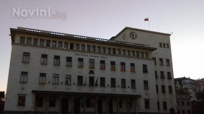 БНБ отчита ръст на депозитите на неправителствения сектор