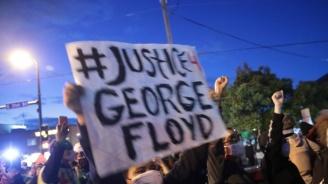 Демонстранти нападнаха и централата на CNN в Атланта