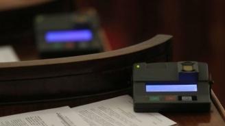 Бюджетната комисия гледа на второ четене намаляването на ДДС за ресторанти и книги