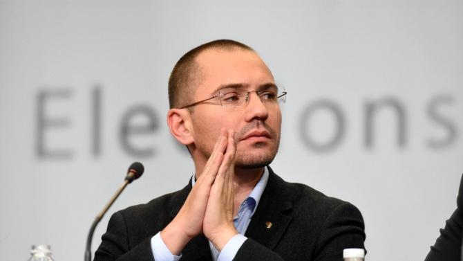 Ангел Джамбазки в ЕП: Колеги, антициганизъм в Европа няма!