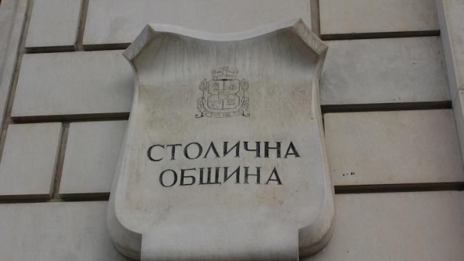 Скандална сделка с общински имот в София