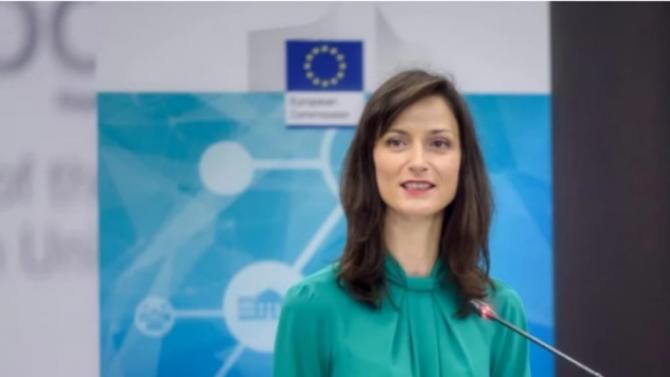 Мария Габриел разкри кои ще са движещите сили за устойчивото възстановяване на ЕС от кризата с коронавируса