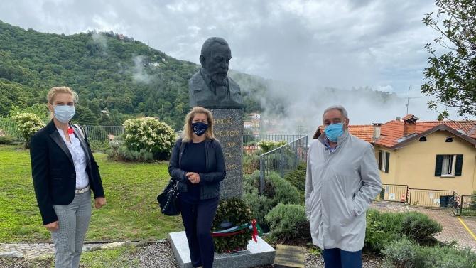Поставиха паметна плоча на поетесата Мара Белчева в Италия