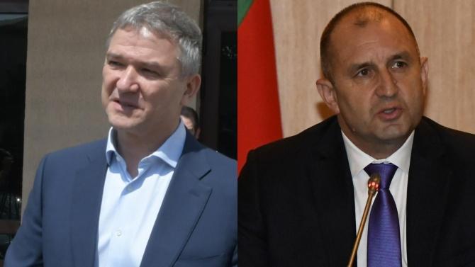Прокуратурата пусна чат на Пламен Бобков с Prezident - Rumen Radev