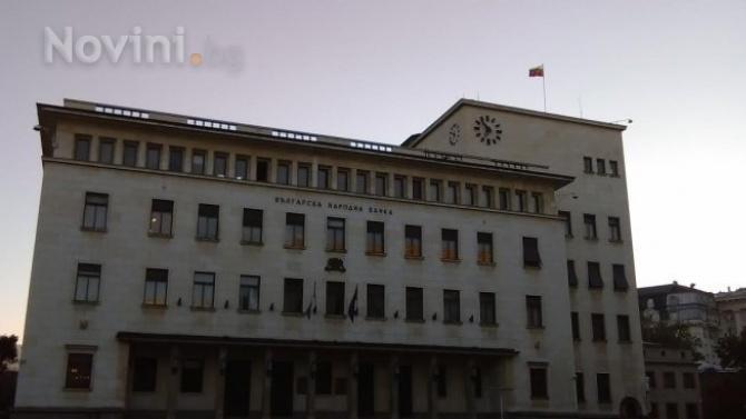 БНБ планира  да пусне възпоменателна монета за 100-годишнината от рождението на голямата Стоянка Мутафова