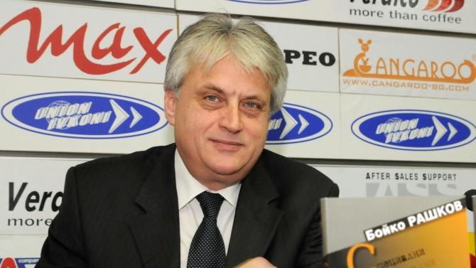 Радев назначи Бойко Рашков за член на своя Правен съвет