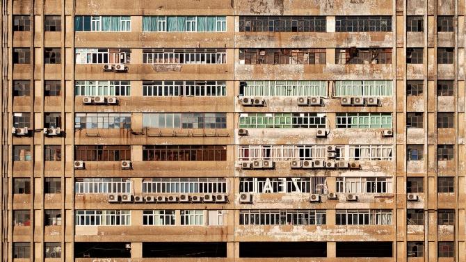 В Плевен се обсъжда прекратяване продажбата на общински жилища