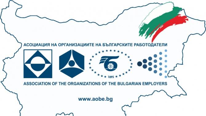 Работодателите алармират: Жесток грабеж в българската енергетика!