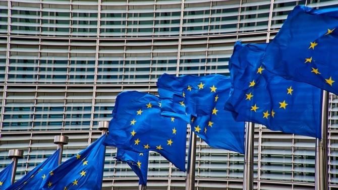 ЕК прие мерки за капиталовите пазари в подкрепа на възстановяването на Европа от пандемията