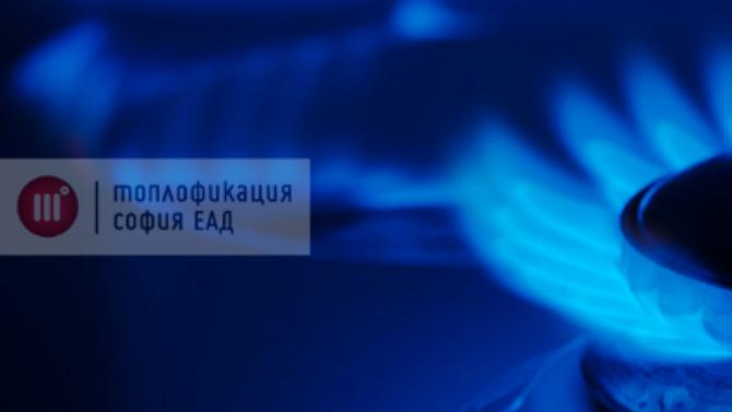 """""""Топлофикация София"""": Дружеството продава 100% от произведената електроенергия напълно прозрачно на Българска независима енергийна борса"""