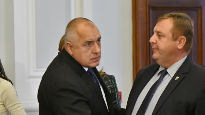 ВМРО: Циганизацията трябва да бъде прекратена. Това е въпрос, който се превръща в залог за съществуването на коалицията