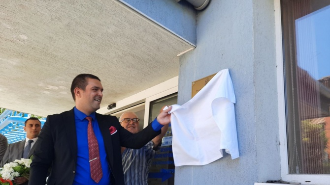 В Перник бе открита паметна плоча на Иван Вазов