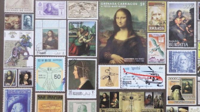 Видин е домакин на изложба за Леонардо да Винчи