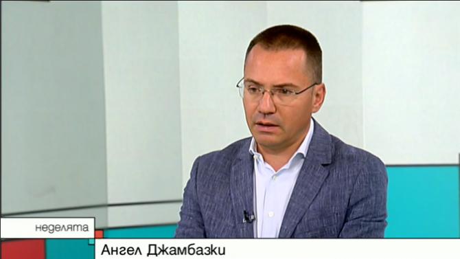 Ангел Джамбазки: Най-важното е как се избират народните представители