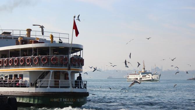 Торнадо се изви в морето край Истанбул