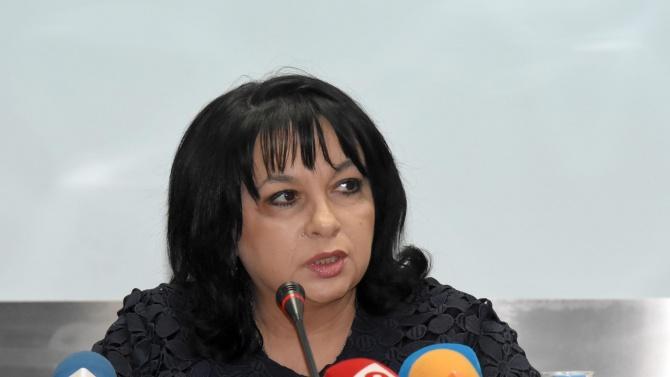 Петкова: Усилията на правителството са насочени към адекватно заплащане и добри условия на труд в енергетиката