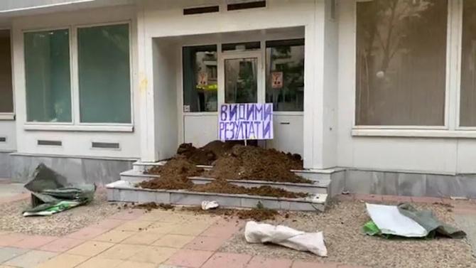 Офисът на ГЕРБ – Стара Загора за пореден път беше обект на вандалски акт
