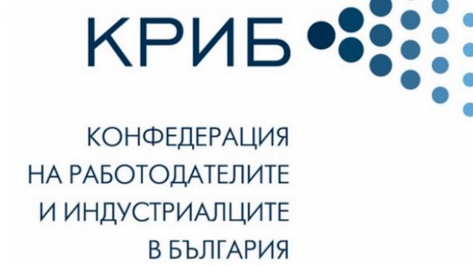 КРИБ: Никога не сме искали национализация на нечий бизнес в България