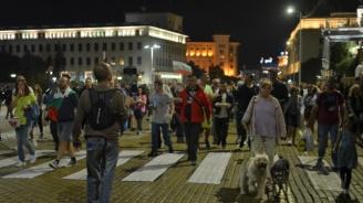 80-ти ден на антиправителствени протести в София