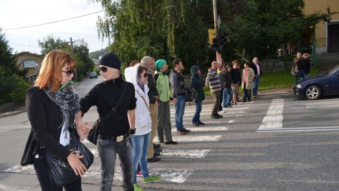 """Протестиращи блокираха за кратко булевард """"Драган Цанков"""" в София"""