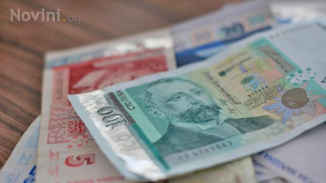 Частните пенсионни дружества отчитат ръст на парите за втора пенсия