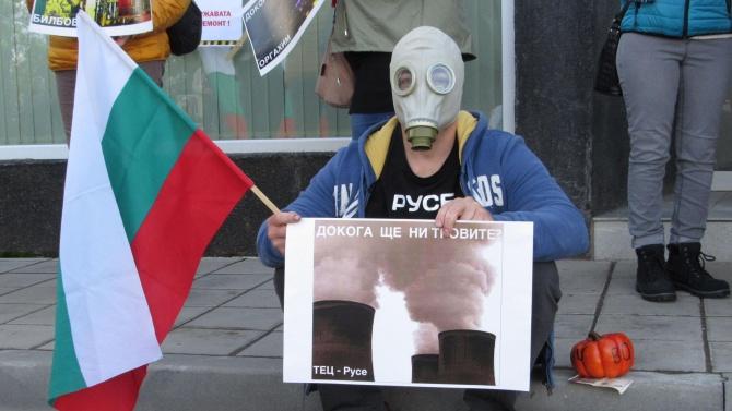 """""""Докога ще ни тровите"""" скандираха русенци пред РИОСВ"""