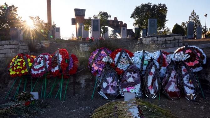Азербайджан е готов да предаде на Армения част от телата на загиналите арменски войници