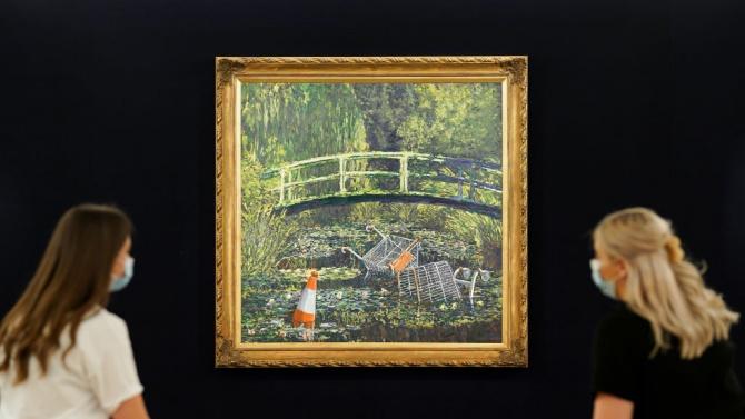 Продадоха картина на Банкси на търг в Лондон за близо 10 млн. долара