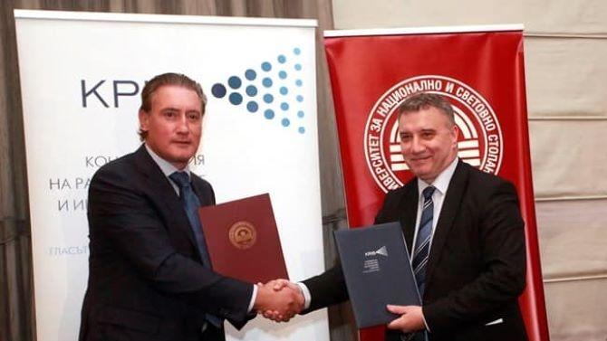 Кирил Домусчиев с награда от УНСС