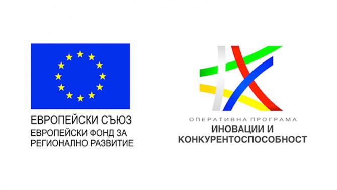 Напредък по антикризисните икономически мерки изпълнявани от Министерството на икономиката за периода от 09 до 23 октомври 2020 г.