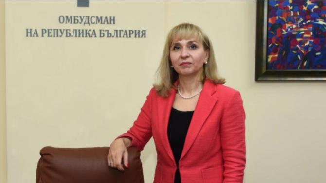 Омбудсманът Диана Ковачева с препоръка до НЗОК и здравния министър