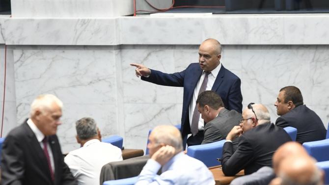 Депутатите приеха промени, свързани с получаването на българско гражданство чрез инвестиции