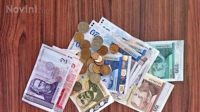 НОИ обяви кога ще се изплащат пенсиите за ноември с 50 лева добавка
