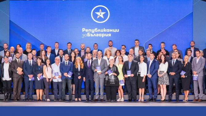 Партията на Цветанов: Незабавно свикване на КСНС заради ескалиращата ситуация с COVID-19
