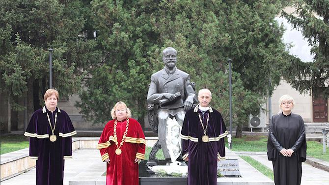 Стопанската академия в Свищов почете паметта на дарителя Димитър Ценов