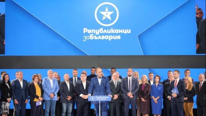 Партията на Цветанов за 10 ноември: Всички ние трябва да се гордеем с извървяния път