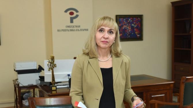 Омбудсманът Диана Ковачева пише на МРРБ и МОСВ за проблема с водата на Омуртаг