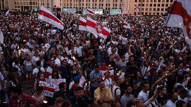 Хиляди излязоха на демонстрация в беларуската столица